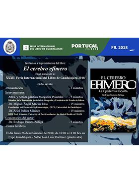 Cartel informativo sobre la Presentación del libro: El cerero efímero, el 26 de noviembre, a las 10:00 h. en el Salón José Luis Martínez, planta alta, Expo Guadalajara