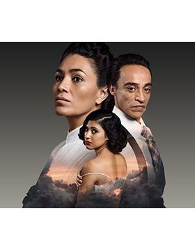 Actores de la obra: La chunga