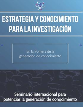 Cartel para promocionar el Seminario Internacional para potenciar la generación del conocimiento