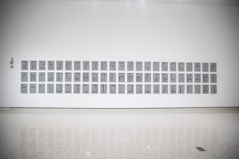 """Exhibición de obra """"Fragmentos de la memoria II"""" de la creadora española Elena de Asins"""