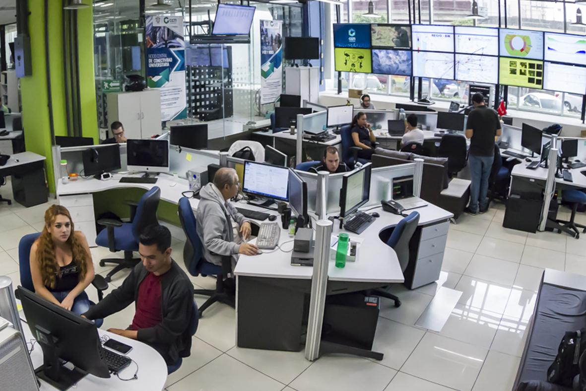 Oficinas principales de la Coordinación General de Tecnologías de la Información, ubicadas en el edificio de Rectoria General de la Universidad de Guadalajara.