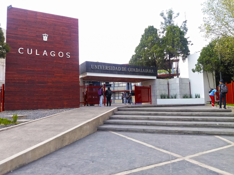 Entrada principal del Centro Universitario de los Lagos de la Universidad de Guadalajara