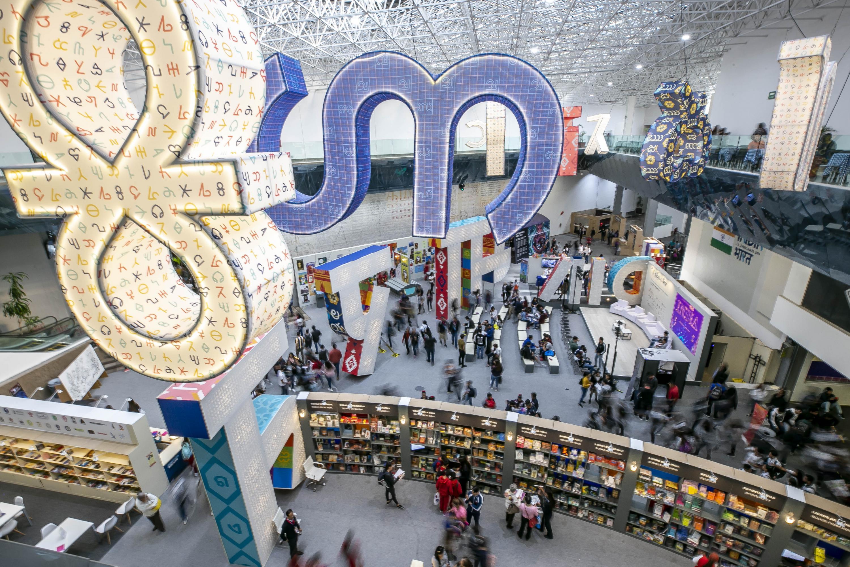 Feria Internacional del Libro de Guadalajara (FIL)