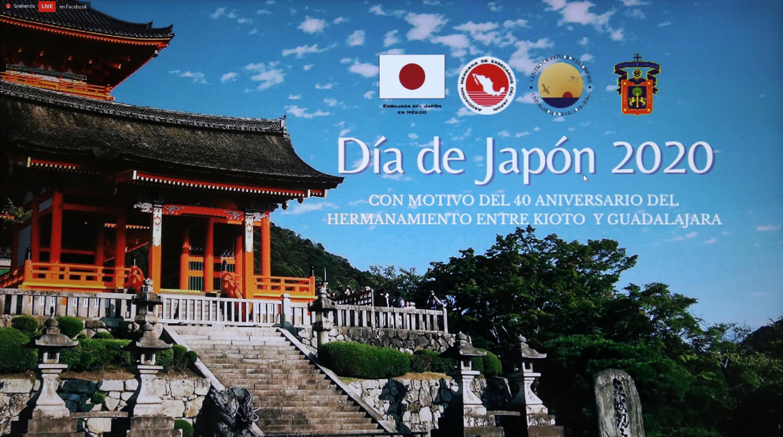 """Presentan el libro """"Presencia japonesa en Jalisco"""" editado por el CUCSH, en el marco del 40 aniversario del hermanamiento de Guadalajara y Kyoto"""