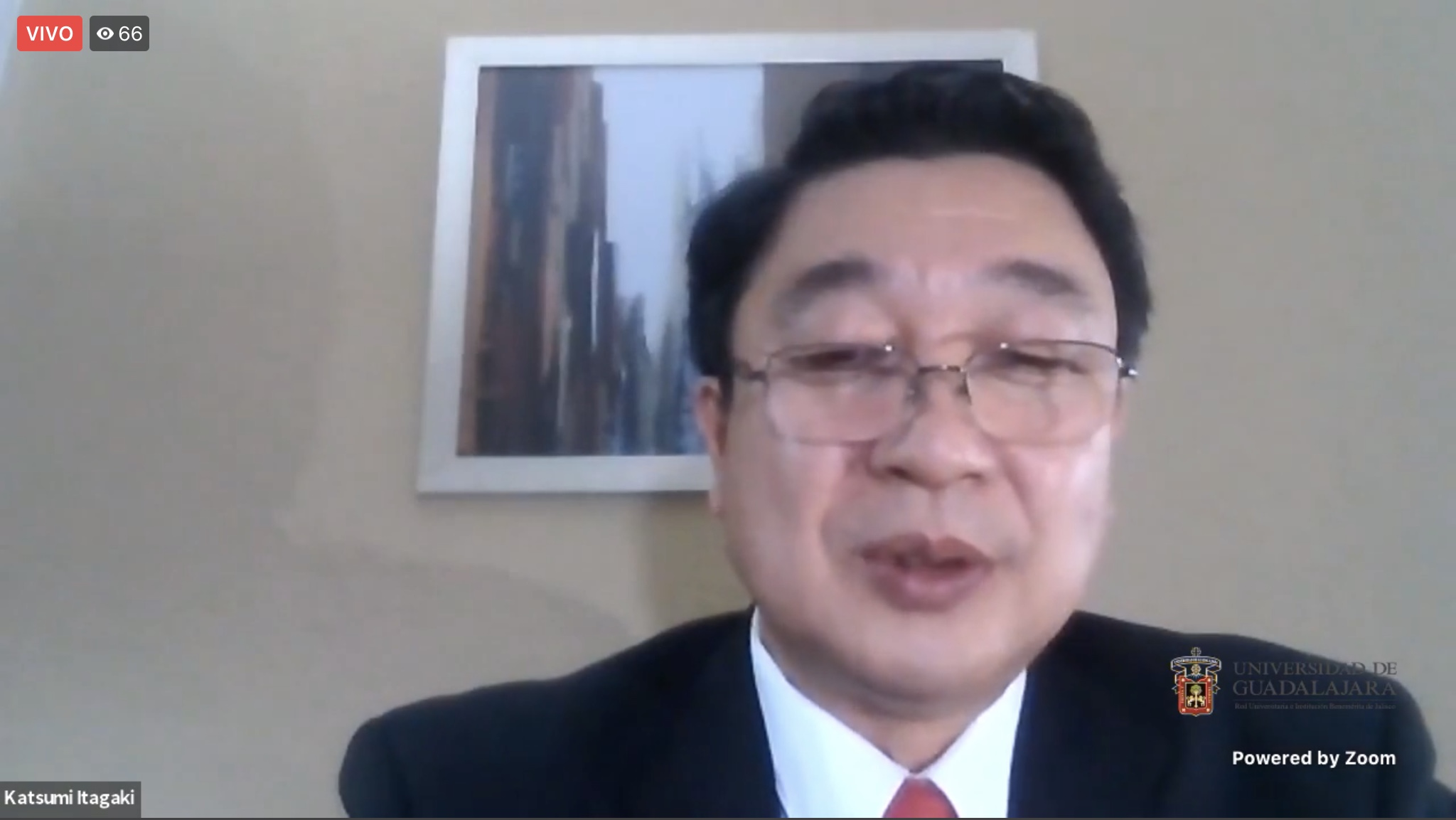 El fondo fue cedido por el doctor Ernesto Kazuhiko Nakagawa, destacado académico mexico-japonés