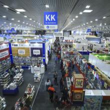 Vista panorámica de la Feria internacional del libro Guadalajara