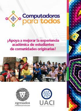 Campaña: Computadoras para todos