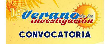 Cartel informativo sobre el 15° Verano de la Investigación, Recepción de solicitudes: Del 4 de marzo al 10 de abril