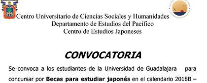 Calendario Japones.Becas Para Estudiar Japones En El Calendario 2018b 2019a