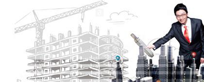 Cartel informativo del curso-taller: Construye tu propia empresa. A realizarse el 13 de julio, de 9:00 a 13:00 horas, en el Edificio de Vinculación Empresarial del Centro Universitario de Ciencias Económico Administrativas (CUCEA)