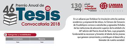 Cartel informativo sobre el 46° Premio Anual de Tesis, convocatoria 2018