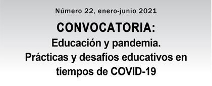 Convocatoria: Diálogos sobre Educación, número 22, enero-junio 2021